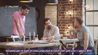 رنامج قعدة رجالة 19-2-2017 الحلقة الـ 6 الموسم الأول هند صبري