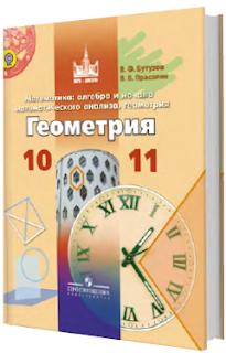http://prosvural.blogspot.ru/p/10-11_68.html