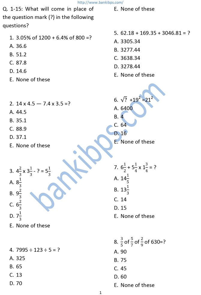 SBI Junior Associate 2016 Prelims Question Paper