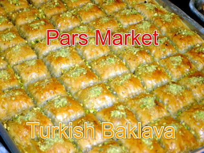 Turkish baklava Pistachio / Walnut at Pars Market Columbia Maryland 21045