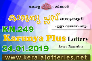 "KeralaLotteries.net, ""kerala lottery result 24 01 2019 karunya plus kn 249"", karunya plus today result : 24-01-2019 karunya plus lottery kn-249, kerala lottery result 24-01-2019, karunya plus lottery results, kerala lottery result today karunya plus, karunya plus lottery result, kerala lottery result karunya plus today, kerala lottery karunya plus today result, karunya plus kerala lottery result, karunya plus lottery kn.249 results 24-01-2019, karunya plus lottery kn 249, live karunya plus lottery kn-249, karunya plus lottery, kerala lottery today result karunya plus, karunya plus lottery (kn-249) 24/01/2019, today karunya plus lottery result, karunya plus lottery today result, karunya plus lottery results today, today kerala lottery result karunya plus, kerala lottery results today karunya plus 24 01 18, karunya plus lottery today, today lottery result karunya plus 24-01-18, karunya plus lottery result today 24.01.2019, kerala lottery result live, kerala lottery bumper result, kerala lottery result yesterday, kerala lottery result today, kerala online lottery results, kerala lottery draw, kerala lottery results, kerala state lottery today, kerala lottare, kerala lottery result, lottery today, kerala lottery today draw result, kerala lottery online purchase, kerala lottery, kl result,  yesterday lottery results, lotteries results, keralalotteries, kerala lottery, keralalotteryresult, kerala lottery result, kerala lottery result live, kerala lottery today, kerala lottery result today, kerala lottery results today, today kerala lottery result, kerala lottery ticket pictures, kerala samsthana bhagyakuri"