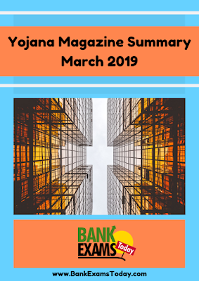 Yojana Magazine Summary: March 2019