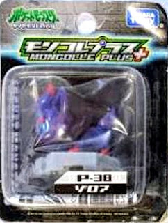 Zorua figure Takara Tomy Monster Collection MC Plus series