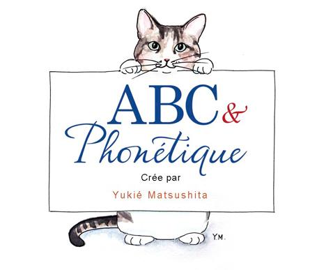 ABC & Phonétique by Yukié Matsushita