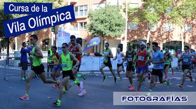 Fotografías de la Cursa de la Vila Olímpica 2017