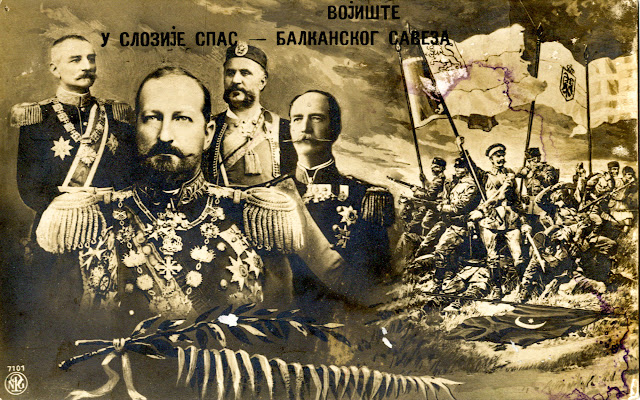 "Postcard from the serie ""Balkan Alliance"", ""У слози је спас"""" (""In consent lies the redemption"") issued during the First Balkan War. On the postcard: Ferdinand I, King of Bulgaria (26.02.1861 - 09.10.1948) Petar I Karadjordjevic, King of Serbia (11.07.1844 - 16.08.1921) Nikola I Petrovic, King of Montenegro (19.10.1840 – 02.03.1921) George I, King of Greece (12.24.1845 - 03.18.1913)"