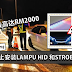 车辆禁止安装LAMPU HID 和STROBE LIGHT!罚款最高达RM2000!!