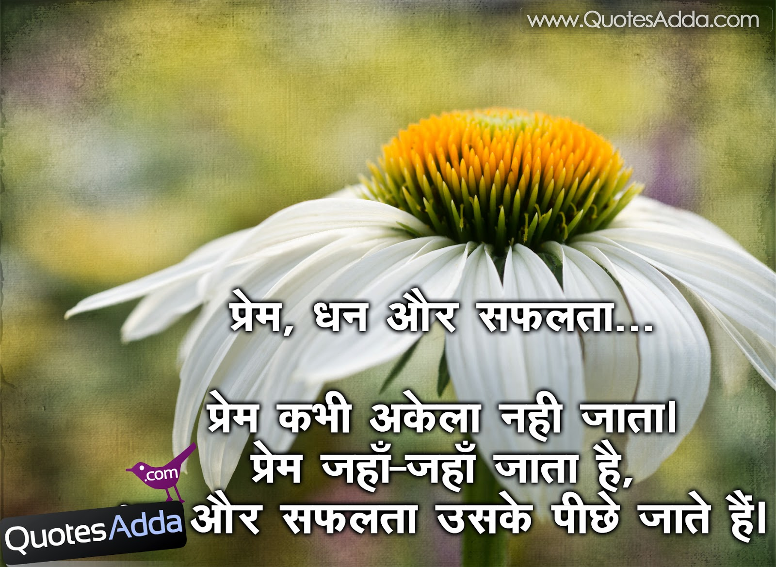 Hindi Nice Quotes On Life And Love : ... QuotesAdda.com Telugu Quotes Tamil Quotes Hindi Quotes English