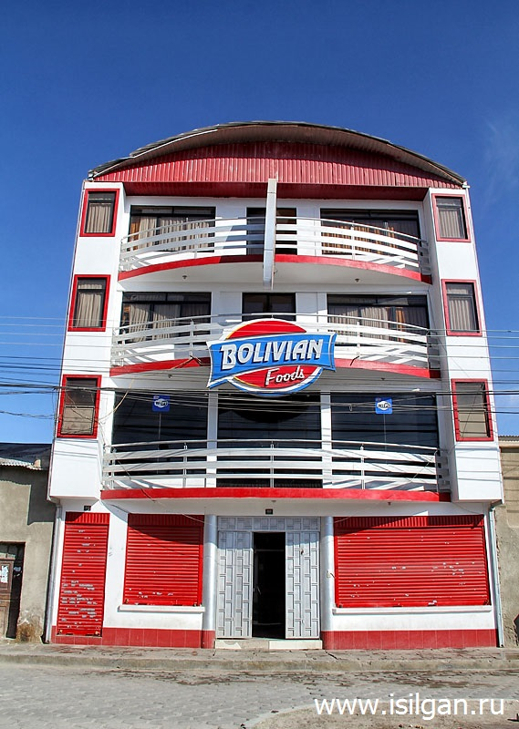 Город Уюни. Боливия