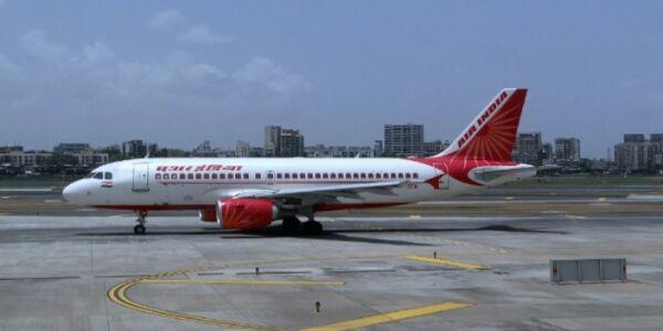Air India Customer Care Number, Air India Phone Number