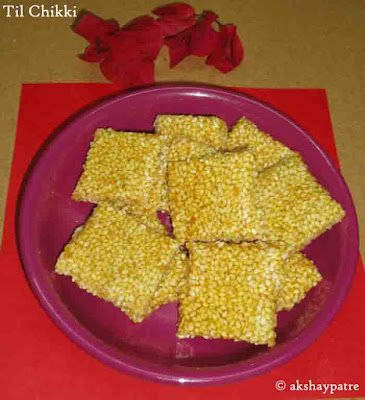 til chikki with sugar is ready to serve