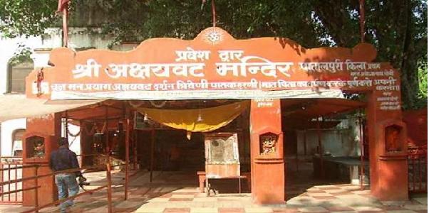 kumbh-ke-pramukh-senan-me-nahi-ho-sakenge-akshyavat-ke-darshan