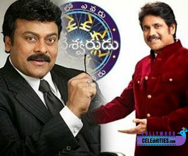 Chiranjeevi Replaces Nagarjuna In MEK(4)