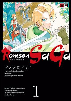 Romsen SaGa 第01巻 raw zip dl