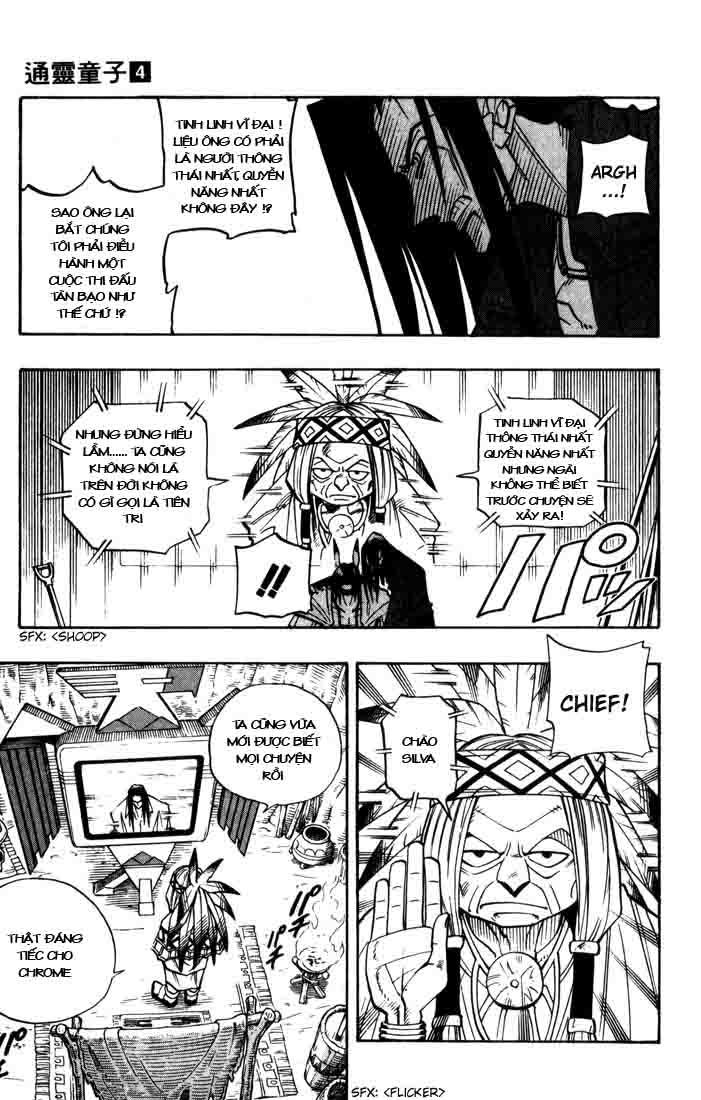 Shaman King [Vua pháp thuật] chap 32 trang 12