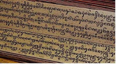 Kitab peninggalan Hindu - Budha - pustakapengetahuan.com