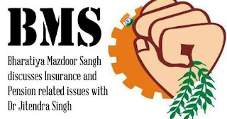 Bharatiya Mazdoor Sangh Pension issues
