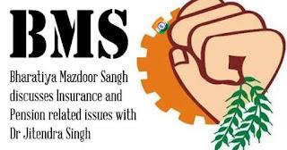 Bharatiya Mazdoor Sangh Pension issues
