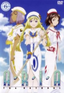 Download Aria The Natural Subtitle Indonesia (Batch)