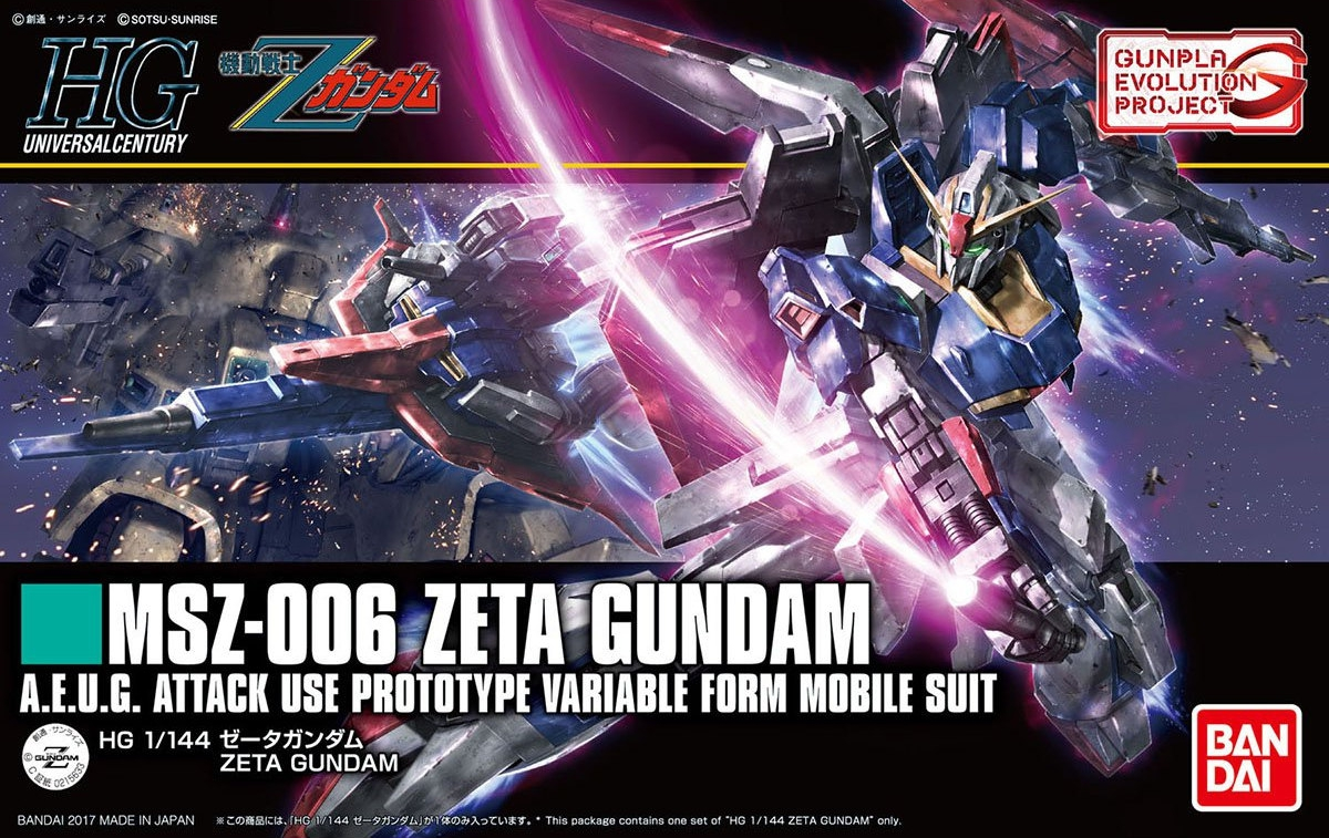 HGUC 1/144 Zeta Gundam [GunPla Evolution Project] Box art