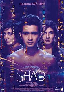 Shab (2017)