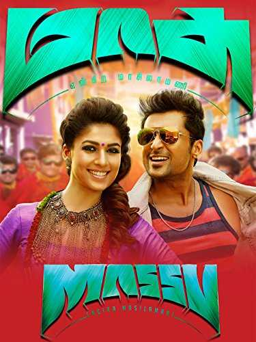 Masss (2016) Hindi Dubbed 720p HDRip 1.2 GB