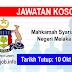 Job Vacancy at Mahkamah Syariah Negeri Melaka