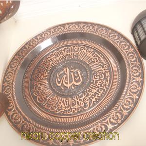 kerajinan kaligrafi tembaga boyolali