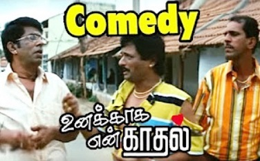 Vaiyapuri comedy scenes | Unakkaka En Kadhal full Movie comedy scenes