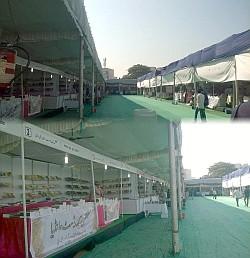 NCPUL-National-Book-fair-Hyderabad