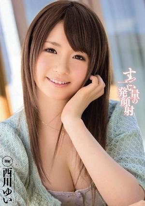 Bắn tình trùng vào mặt em Yui Nishikawa MIDE-046 Yui Nishikawa