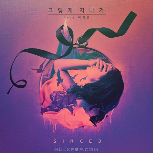 SINCEB – Resignation (feat. Lee Ji Eun) – Single