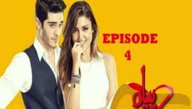 BAD-E-SABA Presents - Pyaar Lafzon Mein Kahan Episode 4