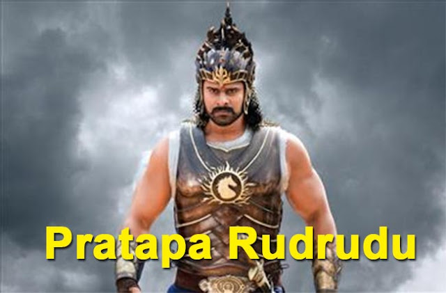 Prabhas act in Pratapa Rudrudu Movie