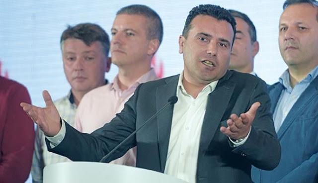 Εμφύλιος και λαδώματα στα Σκόπια!