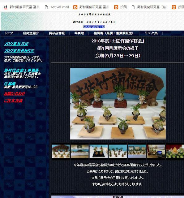 http:://www.fuuran.jp/