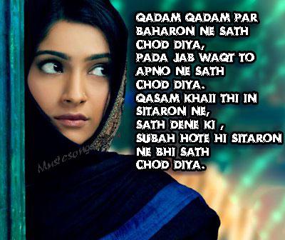 Beautiful Shayari Hindi