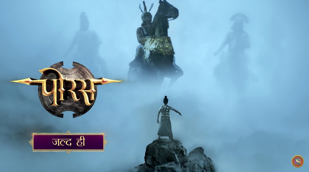New Show PORUS Coming Soon on Sony TV - Hindi Serial Written