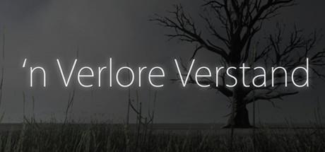 'n Verlore Verstand PC Full (Ingles) | MEGA | ISO