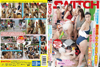 SW-352 Mischief Galore Fairly Containing Evil Brat Subjected To Women's Changing Room Of The Swimming Pool In The Curious To The Body Of An Adult Woman!Yarare Chat Was Led Mom And Teacher When I Was Off Guard Just Because It Is A Child.