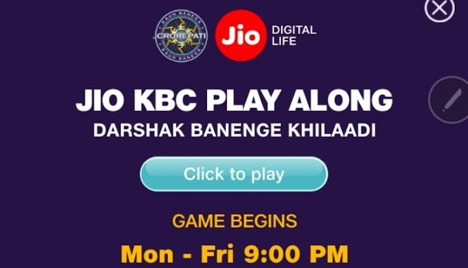 Play Jio KBC and win Exciting Prizes - JIO Chat App