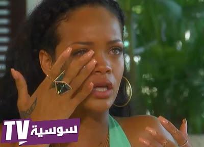 ريهانا حزينة لهذا السبب