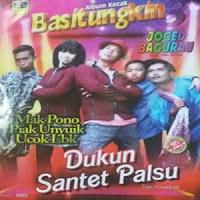 Mak Pono - Takicuah Tagak (Full Album)
