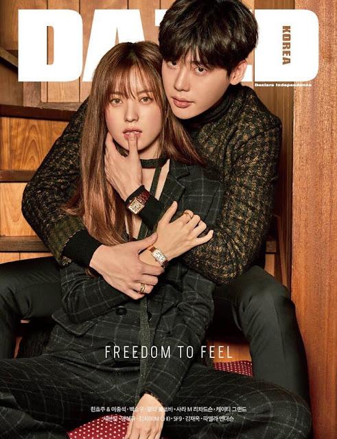 李鍾碩-韓孝周-雜誌內頁-dazed