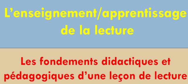 Les fondements didactiques et pédagogiques d'une leçon de lecture
