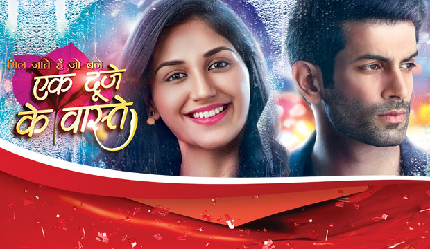 Sony TV Kahaniya  Vikram Betaal Ki serial wiki, Full Star-Cast and crew, Promos, story, Timings, TRP Rating, actress Character Name, Photo, wallpaper