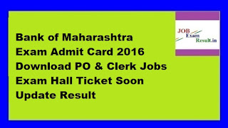 Bank of Maharashtra Exam Admit Card 2016 Download PO & Clerk Jobs Exam Hall Ticket Soon Update Result