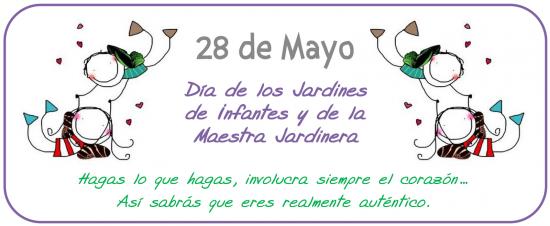 Colegio argentino rabe omar bin al jattab a 1120 for Cancion para saludar al jardin de infantes