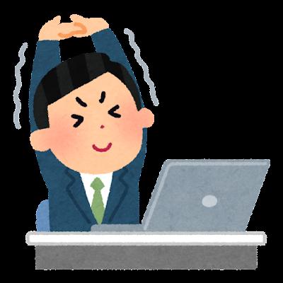 仕事中に伸びをする会社員のイラスト(男性)