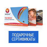 Воркл - сертификат